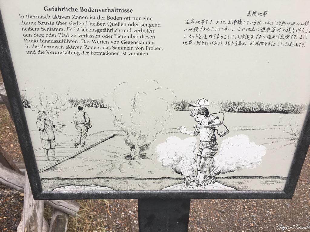 Warning sign at Yellowstone National Park