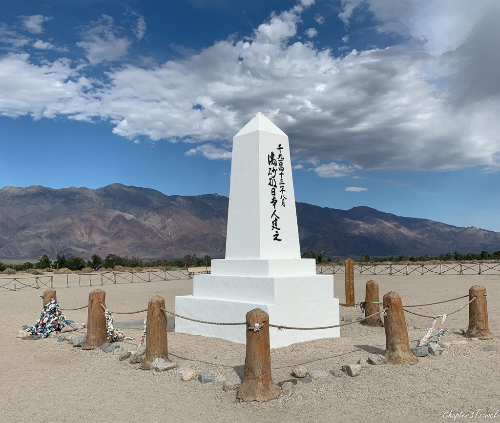 Cemetery monument at Manzanar National Historic Site